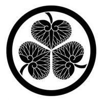 三つ葉葵(徳川家家紋)